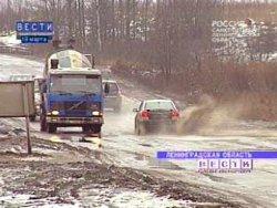 Дороги области закроют на «просушку» с 1 апреля 2017