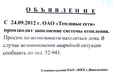 Бесплатная юридическая консультация в твери