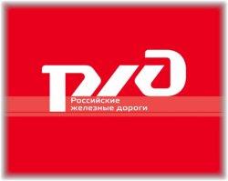 РЖД прекратили продажу билетов на поезда с 26 октября. Путейцы ждут, когда власти разберутся во времени