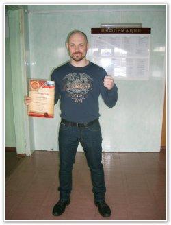 23/03/2013 церемония награждения тренеров