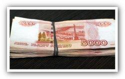 Доверчивая пенсионерка отдала мошенникам 70 тысяч рублей