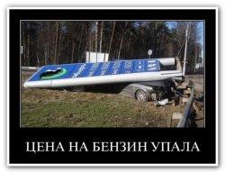В Ленобласти упали цены на бензин