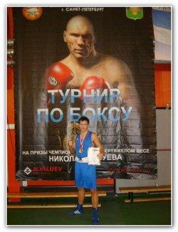 6-ой Турнир по боксу на призы Чемпиона мира Николая Валуева