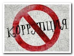 Прокуратура Ленобласти ждет сообщений о коррупции