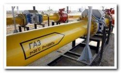 У поселка Ульяновка прорвало газопровод