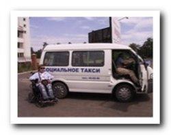Cлужба «Социальное такси» по перевозке отдельных категорий граждан Тосненского района