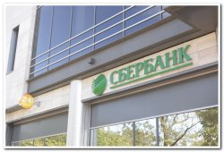 О работе подразделений Северо-Западного банка Сбербанка России в праздничные дни