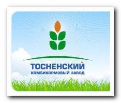 40 лет в лицах и фактах: Тосненский комбикормовый завод празднует юбилей