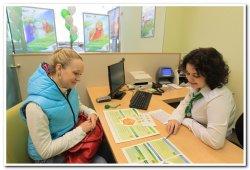 Объем депозитов физических лиц, открытых в январе в Северо-Западном банке Сбербанка России, увеличился в 1,5 раза