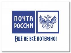 Жалоба на Никольское отделение ПОЧТЫ