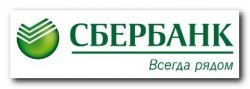 Северо-Западный банк Сбербанка принял первые заявки на кредиты для малого бизнеса по сниженным ставкам