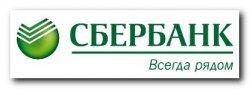 Северо-Западный банк Сбербанка предотвратил крупное хищение с банковской карты клиента