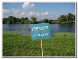 Информационное сообщение для жителей Тосненского района Ленинградской области