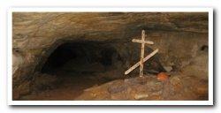 Крест на Саблинских пещерах