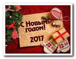 В Никольском отметят Новый год за 1,5 миллиона рублей
